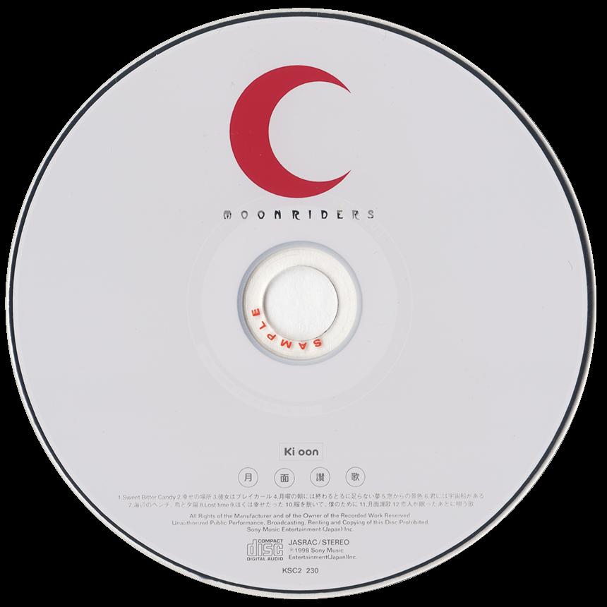 ムーンライダース/月面賛歌 disc